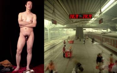copyright: Frank Rothe | railway station Beijing I